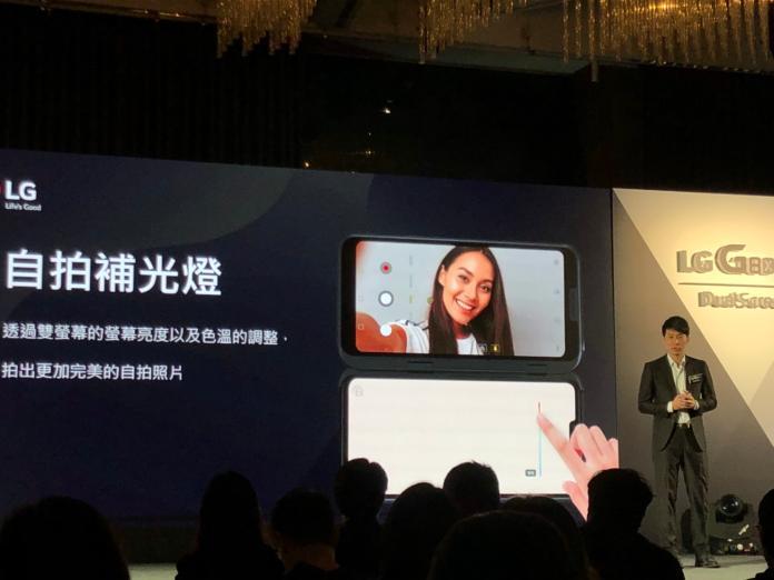 <br> ▲「LG G8XThinQ Dual Screen」自拍還可以當補光燈。(記者趙毓琪攝)