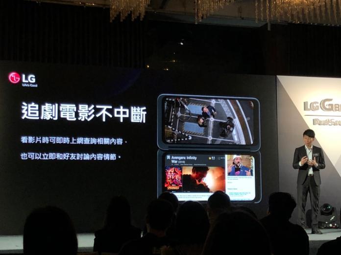 <br> ▲「LG G8XThinQ Dual Screen」雙螢幕讓所有動作不會被打斷。(記者趙毓琪攝)