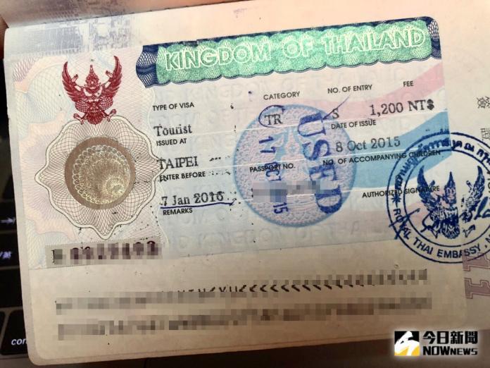 ▲ 11 月 30 日起要申請泰國簽證除了要先上網預約申請並線上付費外,另外還須附上個人財力證明。(圖/記者陳致宇攝)