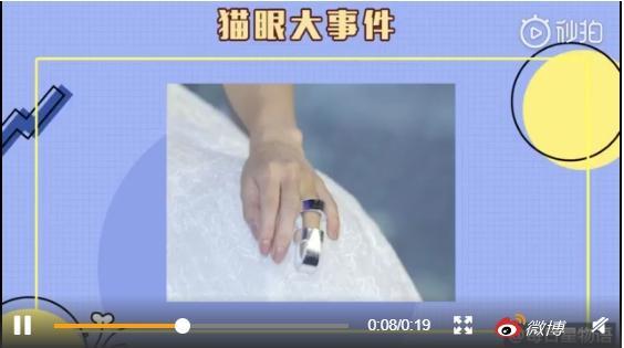 <br> ▲ Angelababy 曾在出席活動時被拍到手指用固定器牢牢保護。(圖/翻攝微博)