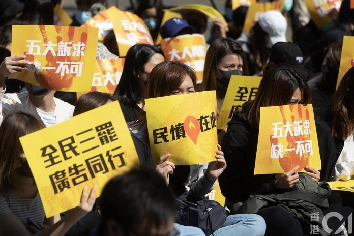 ▲ 12 月 2 日在香港中環遮打花園,數百位廣告界人士集結,發起為期 5 天的罷工,要政府盡快回應 5 大訴求。(圖/翻攝自香港 01 )