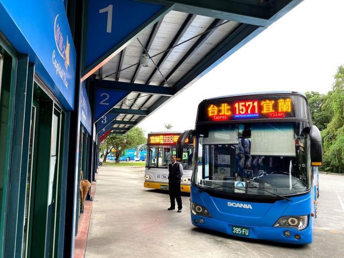 ▲宜蘭轉運站將於明(109)年8月進行改建。(圖/記者李清貴攝,2019.12.02)