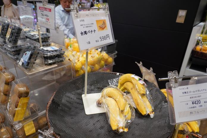 <br> ▲屏東香蕉進軍日本茨城縣,再攻下一城,外銷數量約18公噸。(圖/屏東縣政府提供)