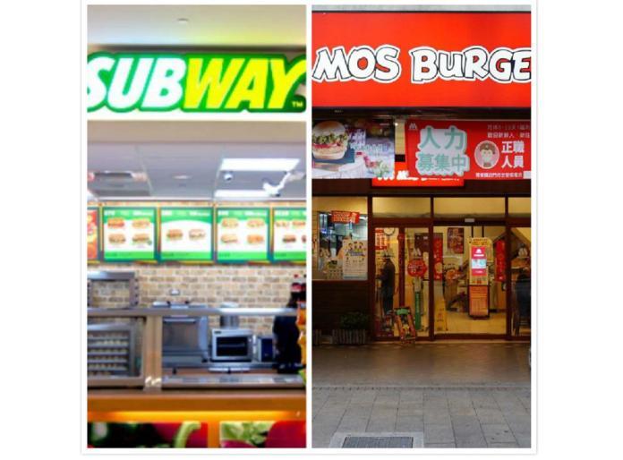 ▲「摩斯 vs Subway」怎麼選?老饕答案一面倒:多樣性完勝。(圖/維基百科&桃園國際機場官網)
