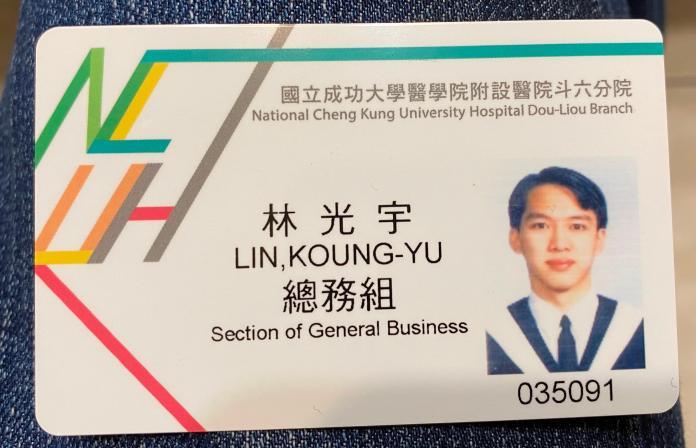 成大醫院雖依法讓林光宇復職,卻安排他至斗六分院上班,而且還是總務組,與其專業專長完全不相符
