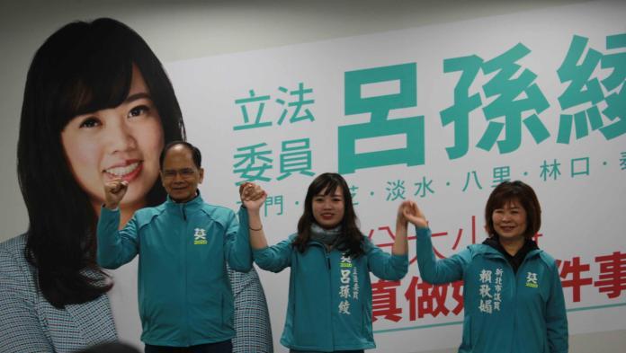 捍衛台灣主權 游錫堃:阻止親中勢力進國會是當務之急