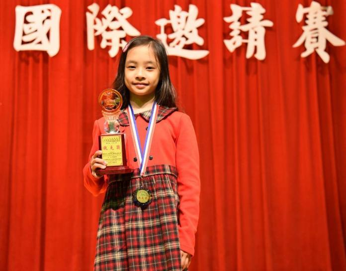 心算神童!福東國小<b>丁協和</b>參與台灣競技盃獲獎