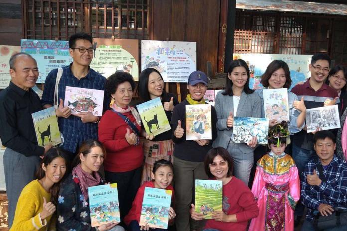 社區繪本新書發表 走讀雲林巡迴