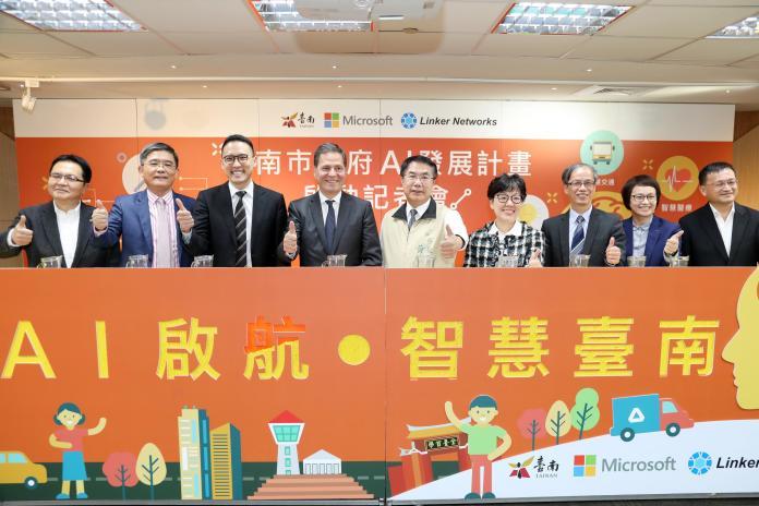 台南市政府與微軟、Linker Networks攜手合作,「南市府AI發展計畫」正式啟動
