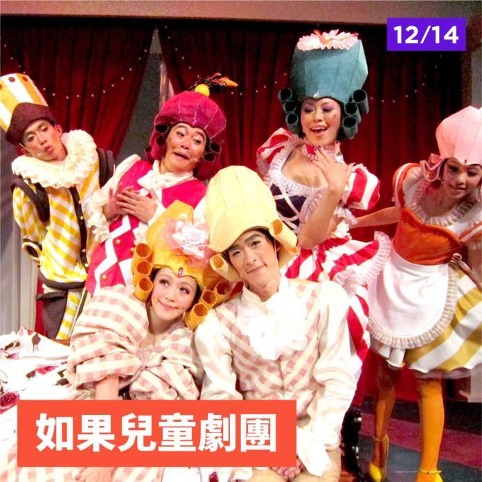 2020台南耶誕跨年系列活動之一,12月14日蕭壠文化園區「如果兒童劇團/耶誕市集」