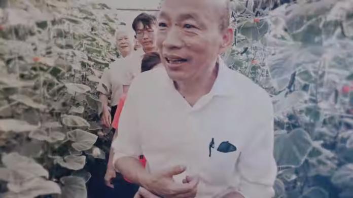 滿滿庶民力!韓國瑜最新<b>競選歌曲</b>《耀眼新藍天》MV曝光