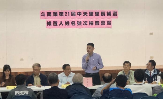 斗南中天里長補選5登記 創補選最激烈紀錄