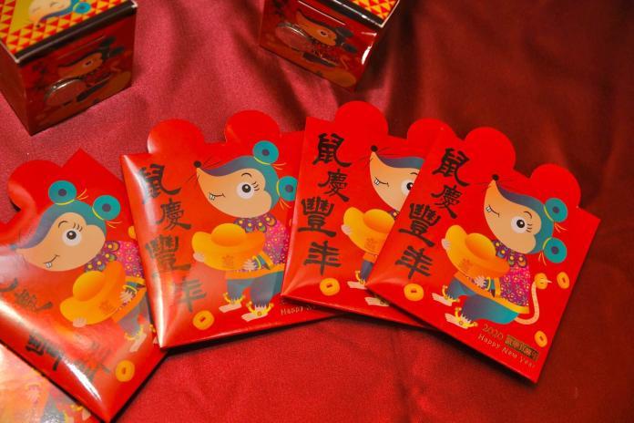鼠年紀念紅包將從明日起至109年1月17日止開放申購