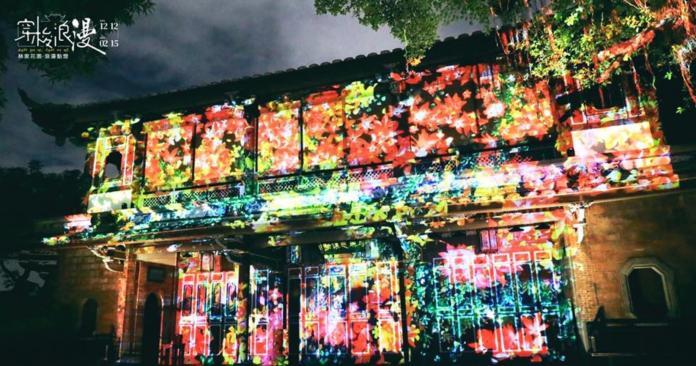 板橋「林家花園」穿越時空談戀愛