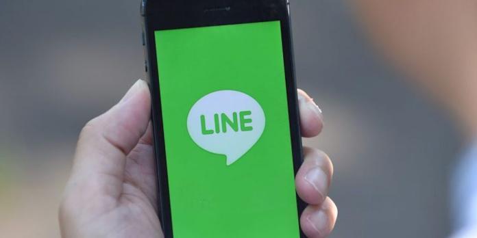 LINE主題配「iPhone深色模式」 用戶讚爆:比<b>極致黑</b>還美