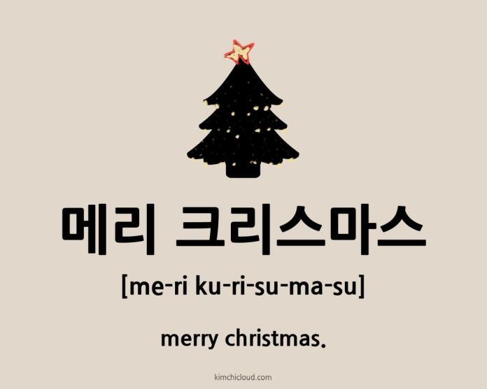 <br> ▲南韓十分注重耶誕節。(圖/翻攝自 pinterest )