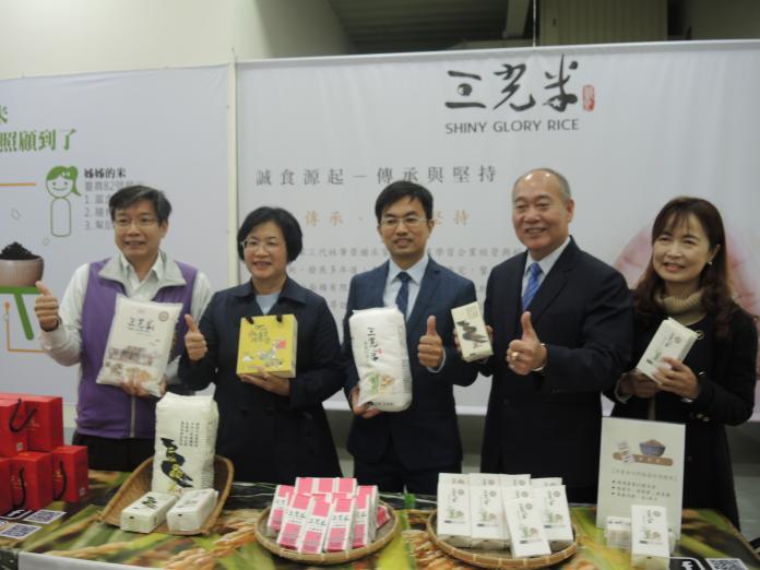 影/友善聯盟農會簽署MOU 推動無毒安全稻米