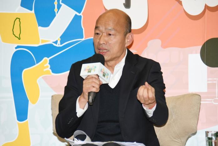 影/韓國瑜上青年論壇被問「從高雄落跑」 台下青年笑翻
