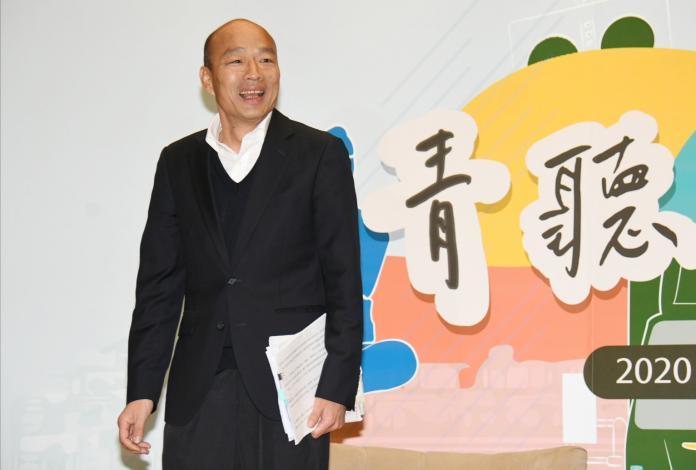 ▲韓國瑜在「2020總統大選青年論壇」中,積極表達參選總統正當性。(圖/NOWnews影像中心)