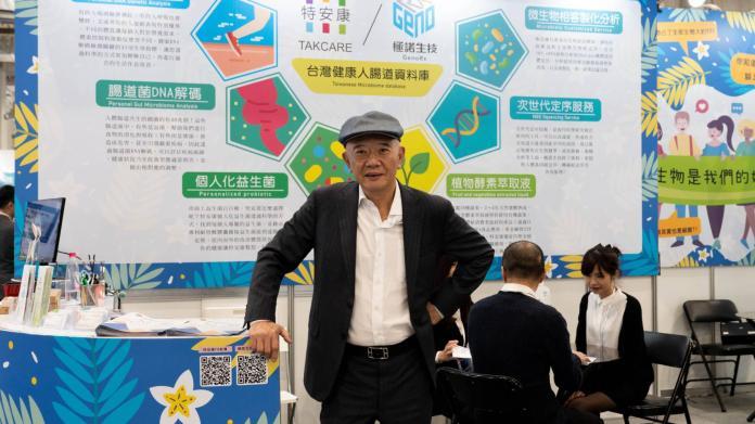 特力總裁何湯雄跨足健康產業 首創個人專屬<b>益生菌</b>