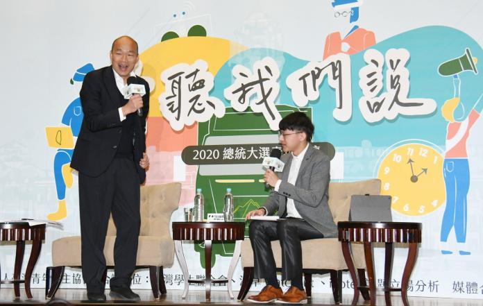 影/韓國瑜號稱20億青創捐款 查核卻只有2千萬