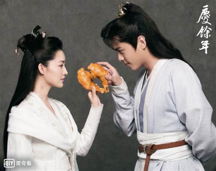 ▲《慶餘年》是2019年中國大陸電視劇,改編自貓膩的同名小說。(圖/翻攝愛奇藝)