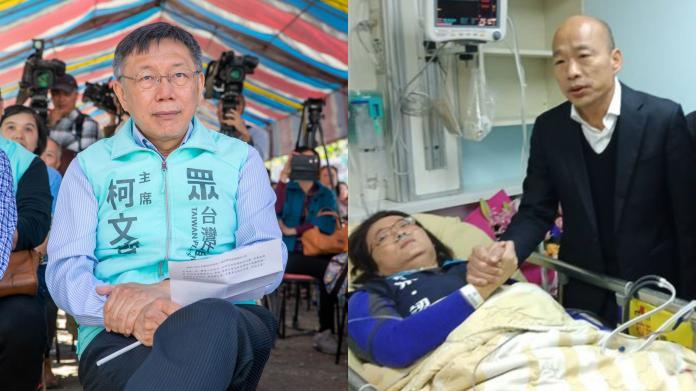台北市長柯文哲批評國民黨在醫院進行政治活動是在醫院進行政治活動是錯誤示範。
