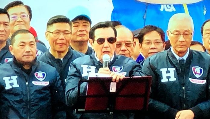 擔心再有韓粉噓聲? 馬英九為韓國瑜站台致詞不到10分鐘