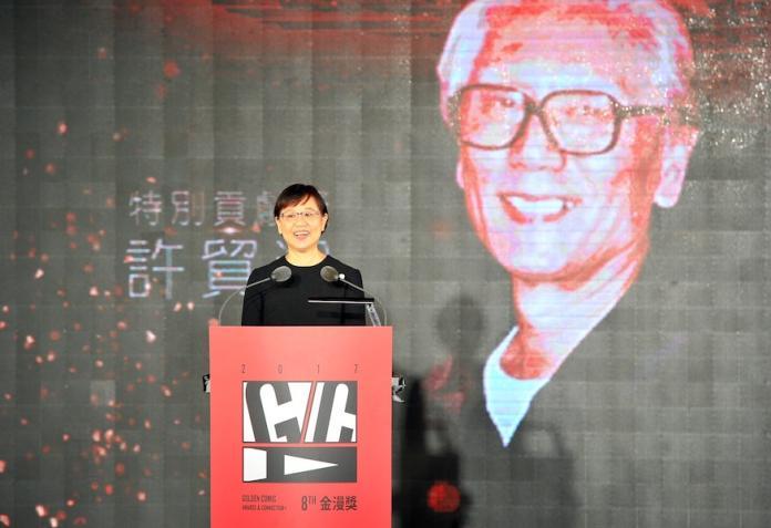 國寶<b>漫畫家</b>許貿淞辭世 享壽82歲