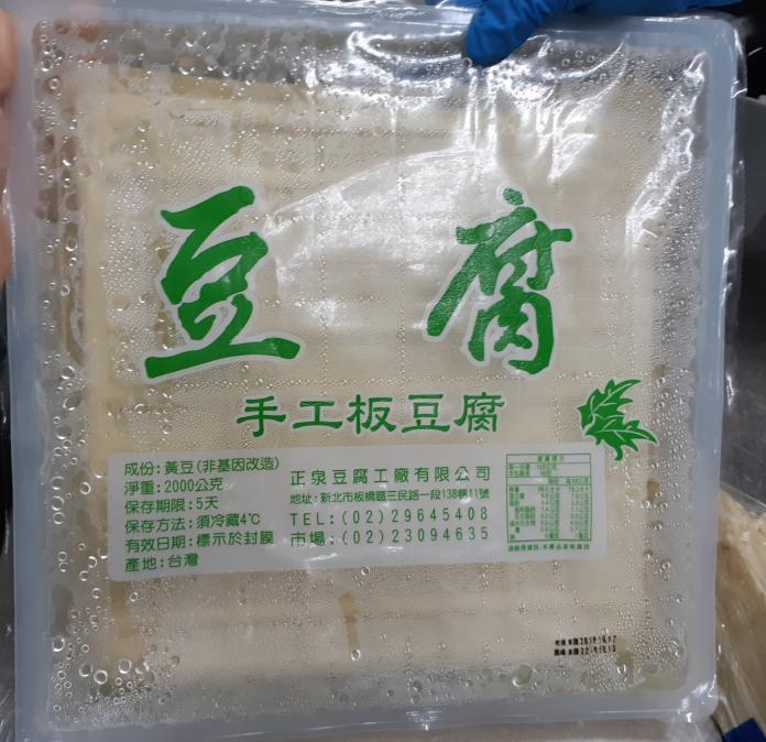 天冷吃鍋要當心!板豆腐驚見違法添加防腐劑