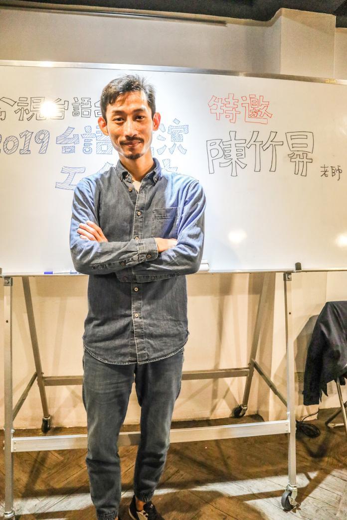 <br> ▲陳竹昇受邀到公視台語台擔任客座講師。(圖/公視台語台)