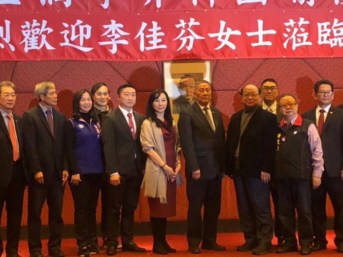 國民黨提名總統參選人、高雄市長韓國瑜的妻子李佳芬,從7日開始訪問美國,而台灣時間8日,李佳芬也參與由美國華盛頓華僑所舉辦的晚宴。