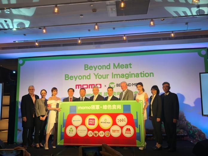 電商代理比爾蓋茲投資Beyond Meat 搶攻未來肉潮市場