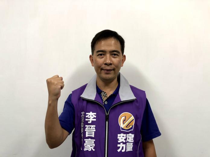 <br> ▲李晉豪認為,2020總統與立委選舉,是提升整個台灣生產力和「絕子絕孫」的對決。(圖/記者陳聖璋攝)