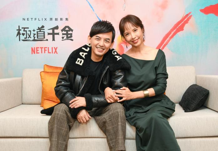 Triad Princess,Junket-Taipei,06 December,2019