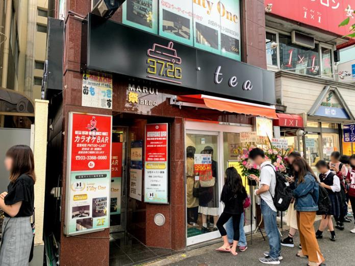 珍珠奶茶席捲全日本,不分地區、年齡。(圖取自PTT)