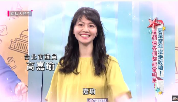 ▲高嘉瑜外貌甜美,有「港湖女神」封號。(圖/臉書)