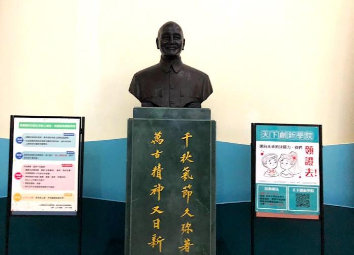 獨/轉型正義卡關 東吳校務會議退回移除蔣公銅像