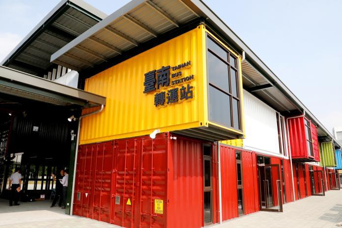 房市/<b>台南轉運站</b>將試營運 北區吸人氣有望翻紅