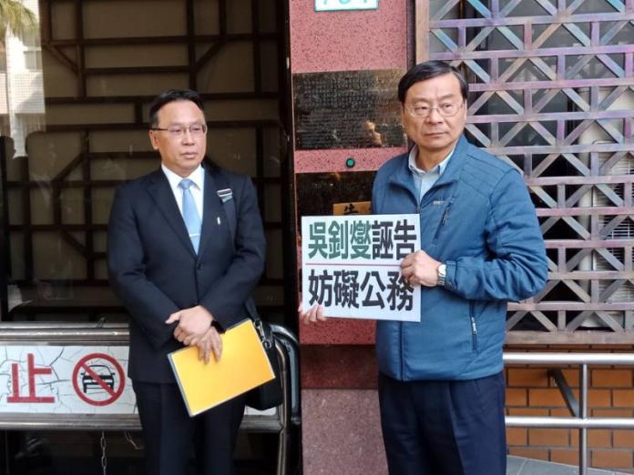 外交部夾手之亂還沒完!國民黨反告吳釗燮妨礙公務、誣告