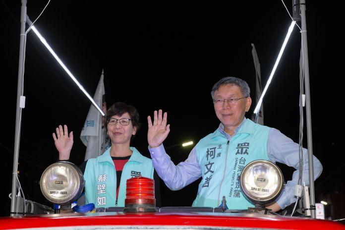 台北市長柯文哲、市府前顧問蔡壁如。( 圖 / 柯粉俱樂部提供 )