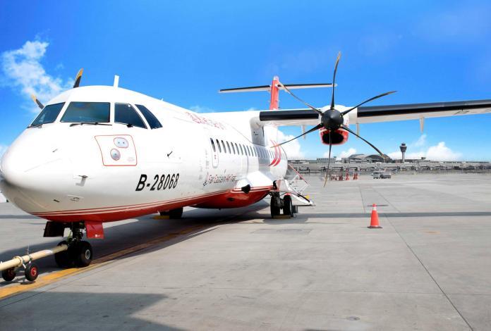 遠東航空遭廢照 旅行社:影響有限「早就不敢賣了」