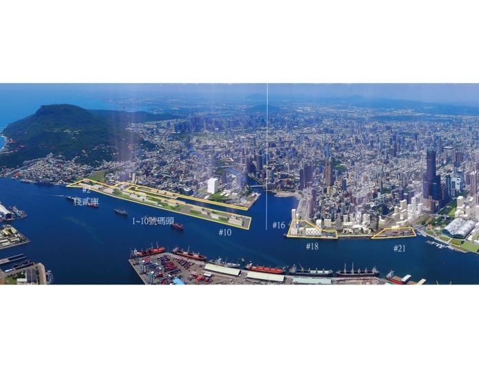 ▲業者提出在高雄港4-8號、16-18號及21號碼頭後線土地投資開發「愛情摩天輪」。(圖/台灣港務公司提供)