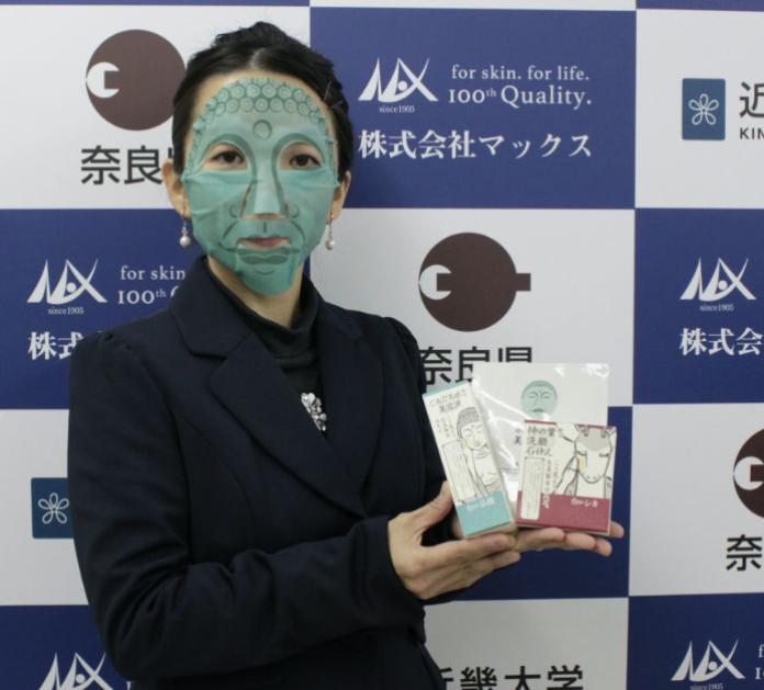佛系美容!日本超夯莊嚴「佛祖」面膜  保濕加持