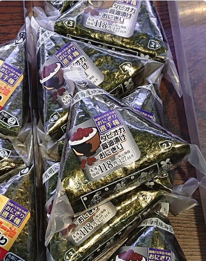 <br> ▲「醬油腌珍珠御飯糰」( タピオカ醤油渍けおにぎり )。(圖/翻攝自推特)