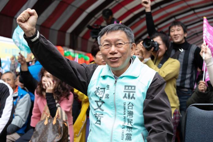 台北市長柯文哲。( 圖 / 柯粉俱樂部提供 )