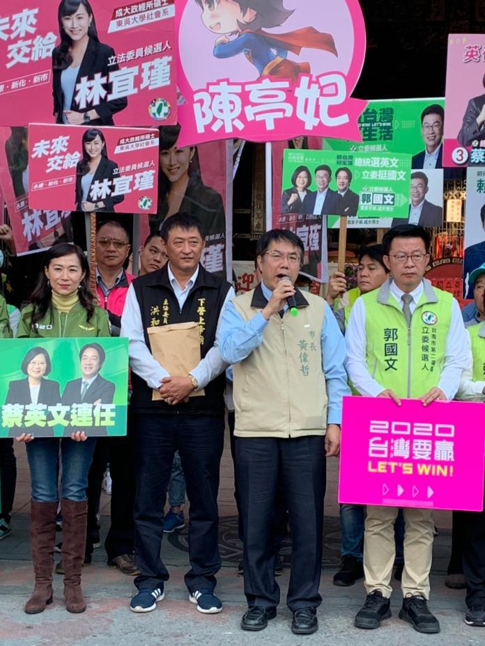 <br> ▲台南英德競總主委黃偉哲表示,台南這次得票率要衝到最高,要從下營(會贏)到大營(大贏)。(圖/台南英德競選總部)