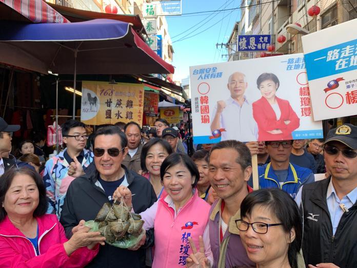 馬英九陪楊瓊瓔掃街   民眾索簽名獲「國民黨加油!」