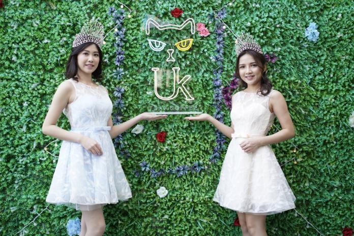 <br> ▲柯純心和劉宜欣擔任一日店長。(圖/UK Tea X Coffee提供)