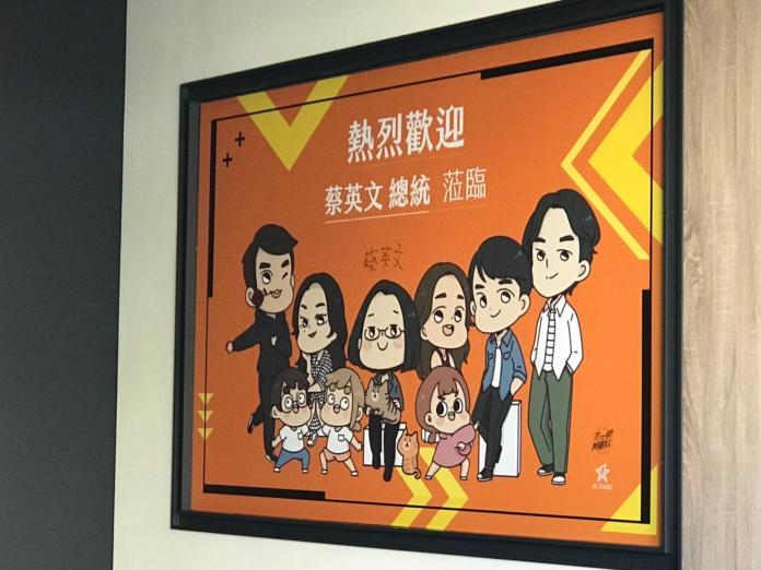 <br> ▲總統蔡英文之前到訪時,所留的親筆簽名(圖/記者郭俊暉攝,2019.12.16)